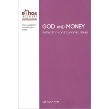 God and Money (#13)