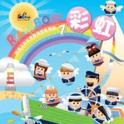 Streams of Praise Album (Kids): Rainbow (DVD+CD)