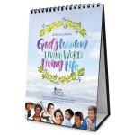 Bible Society of Singapore's 2018 Desk Calendar: God's Wisdom: Living Word. Living Life.