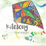 Kitesong