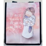 Sheepography Tote Bag (Psalm 23:1) Chinese